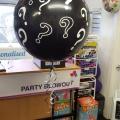 Gender reveal gumball balloon